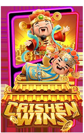 Cai Shen Wins